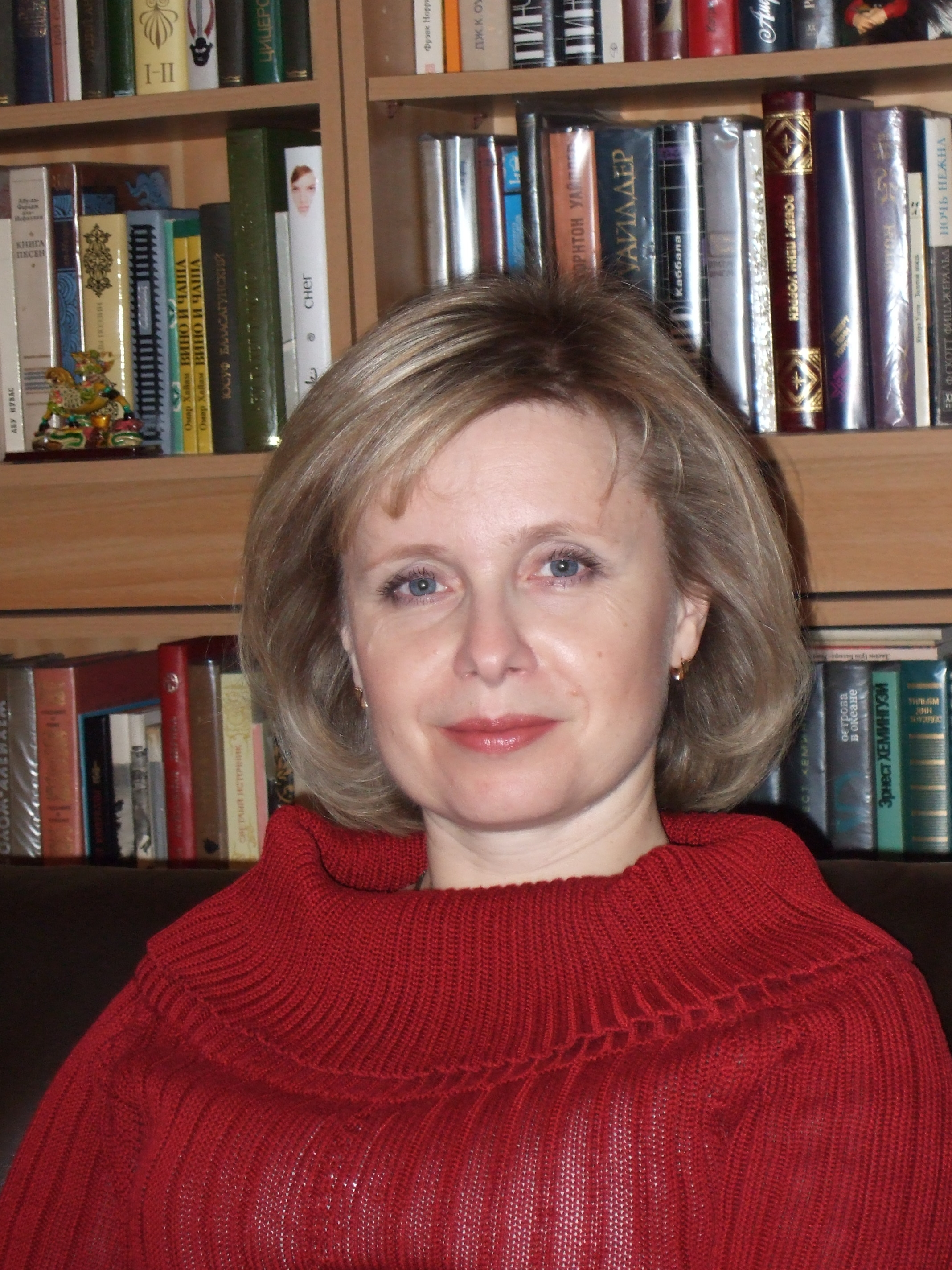 Photo of Ekaterina Gruzdeva